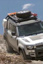 SUV: LAND ROVER DEFENDER 110 D240 & P400