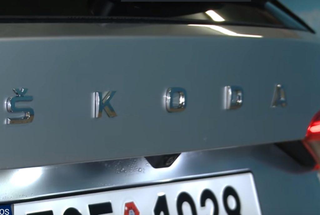 Skoda Octavia IV Combi (2020)